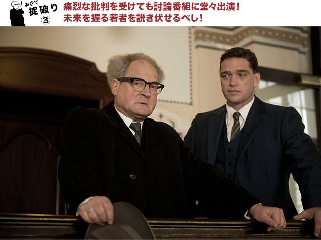バウアーの右腕アンガーマン(右)役は、ドイツで活躍するロナルト・ツェアフェルト