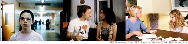 左から「ウェルカム・ドールハウス」「ハピネス(1998)」「おわらない物語 アビバの場合」