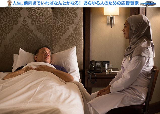 急病で倒れてしまったアランを介護してくれる女医(サリタ・チョウドリー)も味方に