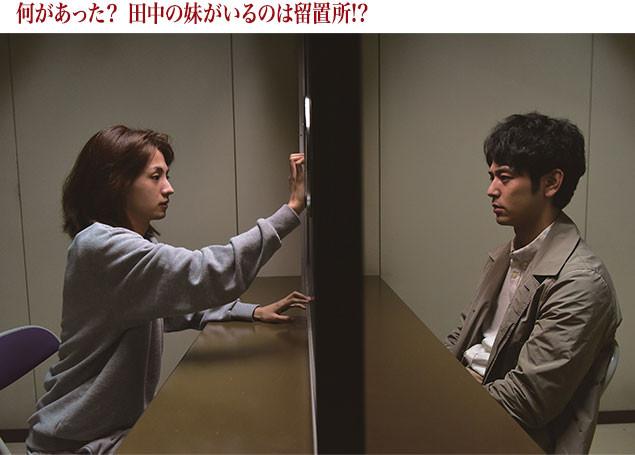 留置所のガラス越しに会話を交わす田中と光子