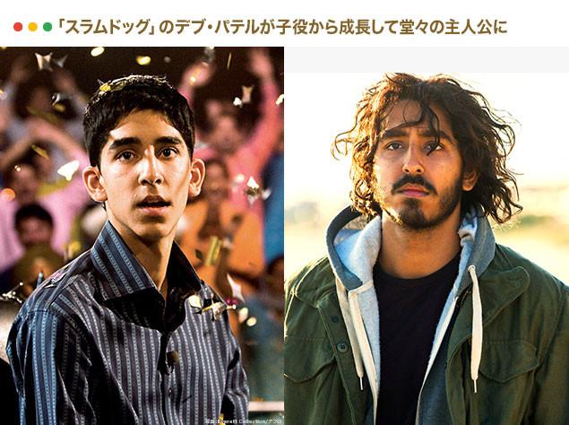 「スラムドッグ$ミリオネア」出演時(左)と本作での姿(右)