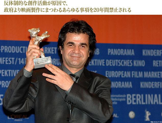 第56回ベルリン国際映画祭のパナヒ監督。「オフサイド・ガールズ」で銀熊賞を受賞