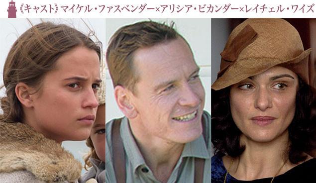 2人のオスカー女優と、ベネチア国際映画祭男優賞受賞の実力派俳優が熱演を見せる