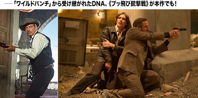 「ワイルド・バンチ」(左)でも出色だった、「壮絶な銃撃戦」が描かれる